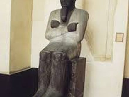 Middle Kingdom Mentuhotep II